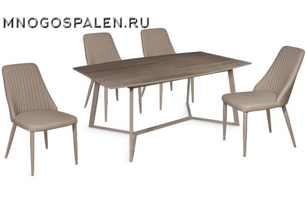 Стол GLEN купить в салоне-студии мебели Барселона mnogospalen.ru много спален мебель Италии классические современные