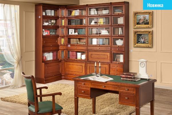 Кабинет Александрия купить в салоне-студии мебели Барселона mnogospalen.ru много спален мебель Италии классические современные