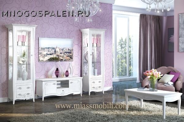ГОСТИНАЯ Viola  MIASSMOBILI купить в салоне-студии мебели Барселона mnogospalen.ru много спален мебель Италии классические современные