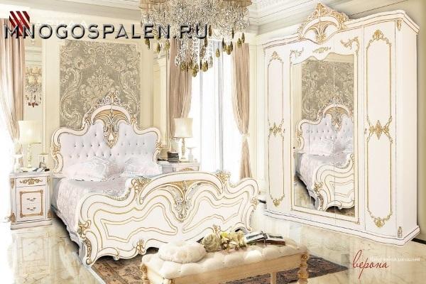 Спальня Верона купить в салоне-студии мебели Барселона mnogospalen.ru много спален мебель Италии классические современные