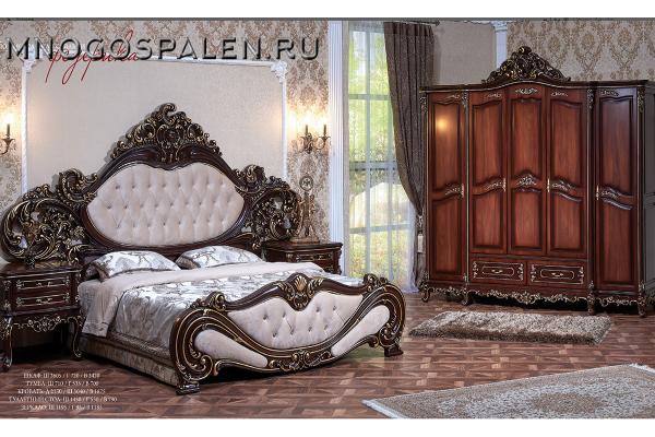 купить спальня федерика салон итальянский мебели барселона в