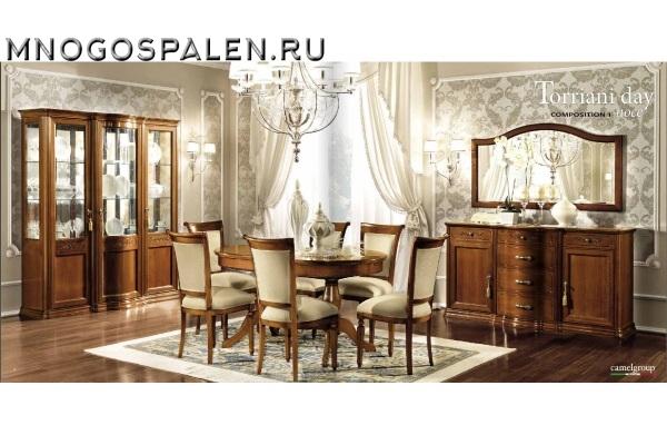ГОСТИНАЯ TORRIANI noce Camelgroup купить в салоне-студии мебели Барселона mnogospalen.ru много спален мебель Италии классические современные